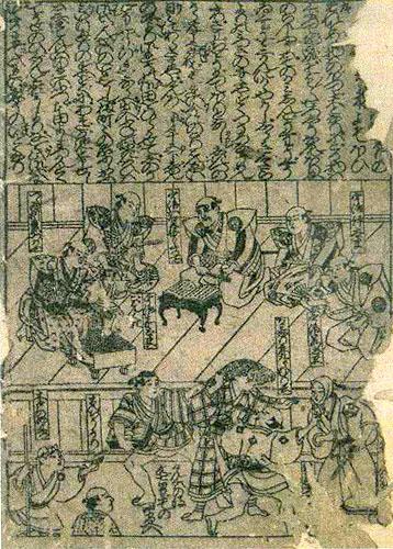 近松門左衛門|文化デジタルライブラリー