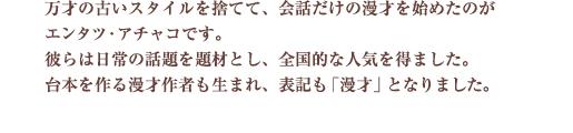 花菱アチャコの画像 p1_1